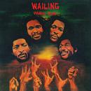 Wailing/Wailing Souls