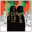 African Dub All-Mighty Chapter 3/Joe Gibbs & The Professionals