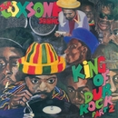 King Of The Dub Rock Part 2/Sir Coxson Sound