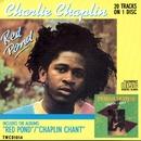 Red Pond & Chaplin Chant/Charlie Chaplin