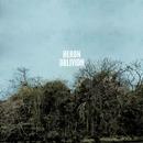 Heron Oblivion/Heron Oblivion