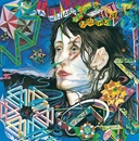 A Wizard, A True Star/Todd Rundgren