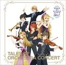 20th Anniversary テイルズ オブ オーケストラコンサート アルバム/東京フィルハーモニー交響楽団