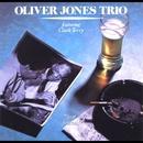 Just Friends (feat. Clark Terry)/Oliver Jones Trio