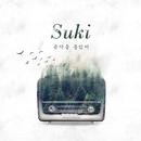 Cry Music Play/Suki