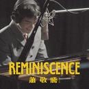 Restrained/Jam Hsiao
