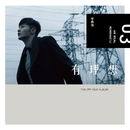 Popular Songs/Ronghao Li