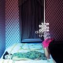 Dizzy Up the Girl/Goo Goo Dolls