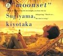 moonset(優しくなれるまで)(デジタル・リマスター)/杉山清貴