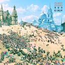 Sun Giant EP/FLEET FOXES