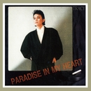 Paradise In My Heart (Remastered)/Tracy Huang