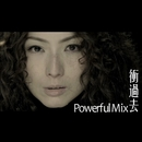 "Through The Hurdles (Theme Song of ""Joyful@HK"" Campaign) [Powerful Mix]/Sammi Cheng"