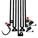 Dawn in Luxor/Shabazz Palaces
