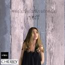 Tor Pai Nee Ja Mai Mee Tur Eek Tor Pai/Cherry Sasiphon Lertchaikulsatien