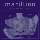 Beautiful/Marillion
