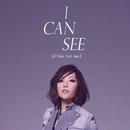 I Can See (feat. San E)/Jill Vidal