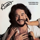 Touching You, Touching Me/Airto Moreira