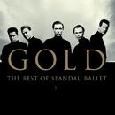 She Loved Like Diamond/Spandau Ballet