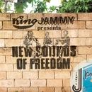 King Jammy Presents New Sounds Of Freedom/King Jammy