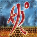 Hard Rain (Expanded Edition)/Hard Rain