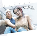Breathe Without You/Milk Inc.