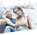 Wide Awake/Milk Inc.