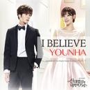 Cinderella & Four Knights, Pt. 5 (Original Soundtrack)/Younha