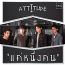Who?/Attitude