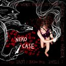 The Worse Things Get, The Harder I Fight, The Harder I Fight, The More I Love You [Deluxe Edition]/Neko Case