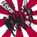 The Lost Patrol Band/The Lost Patrol Band