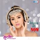 Call Now/Leew Ajareeya Prompruek