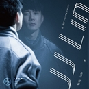 """""""From M.E. To Myself"""" Experimental Debut Album/JJ Lin"""