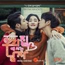 Sweet Stranger and Me, Pt. 2 (Original Soundtrack)/Henry