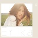 Round And Around/Erika