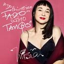 Do Primeiro Fado Ao Último Tango/Mísia
