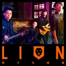 Music Fighter/Lion