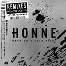 Warm on a Cold Night (Remixed)/HONNE