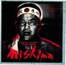 Mishima/Kronos Quartet