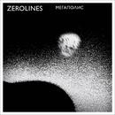 ZEROLINES/Megapolis