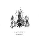Beneath with Me (feat. Skylar Grey) [Kaskade's V.4]/Kaskade & deadmau5