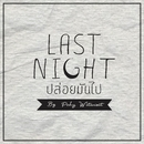 Last Night/Pchy