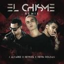 El Chisme (feat. J Alvarez & Kevin Roldan) [Remix]/Reykon