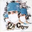 Psikhokhirurgi/2H Company