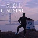 A Moment Of Love/C AllStar