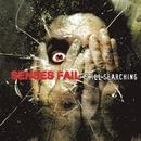 Still Searching/Senses Fail