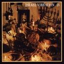 IV/Israel Vibration