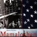 Mamaloshen/Mandy Patinkin