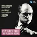 Miaskovsky: Cello Concerto - Glazunov: Concerto ballata (The Russian Years)/Mstislav Rostropovich