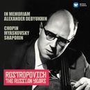 Cello Works by Chopin, Miaskovsky & Shaporin (The Russian Years)/Mstislav Rostropovich