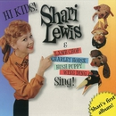 Hi Kids!/Shari Lewis